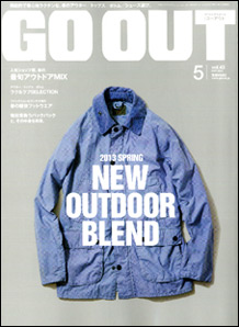 Go Out Magazine